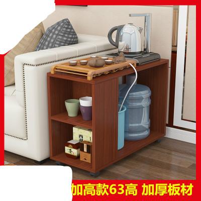 妙旭簡易茶桌可移動小茶幾茶臺邊幾沙發邊柜家用喝茶桌子功夫茶幾帶輪
