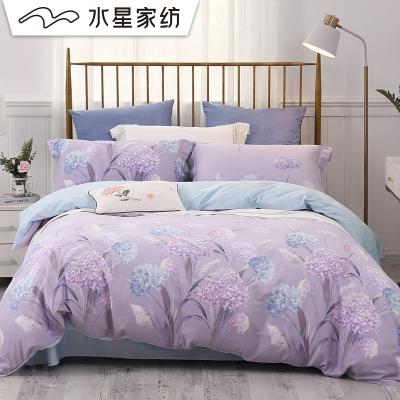 水星家紡 全棉印花床上全棉四件套純棉被套床單枕套 床上用品