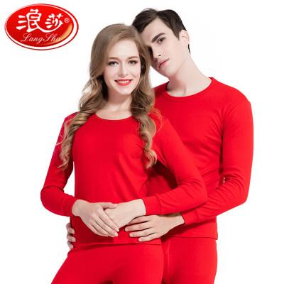 浪莎 情侣 本命年 纯棉内衣套装 大红色保暖内衣圆领青年秋衣秋裤男女