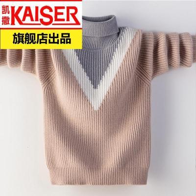 【1件9折】凱撒童裝男童毛線衣加絨加厚秋冬款打底衫中大童兒童高領針織衫潮