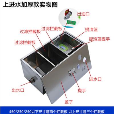 闪电客隔油池不锈钢隔油池餐饮饭店隔油池厨房油水分离器厂家