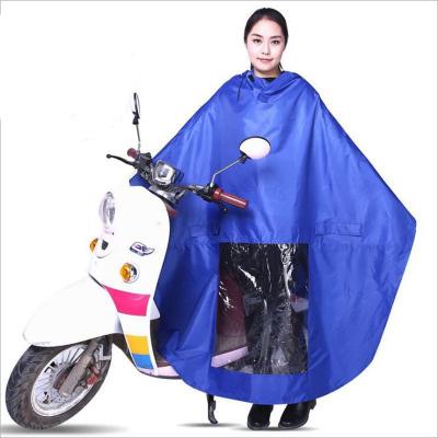 玖沫 電動雨衣女電瓶車成人騎行加大加厚摩托車男單人雨披