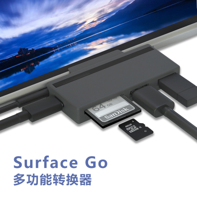 CTDOCKING转换器 微软SurfaceGo扩展坞USB-C转USB3.0和2.0带SD/TF读卡器 SGO727