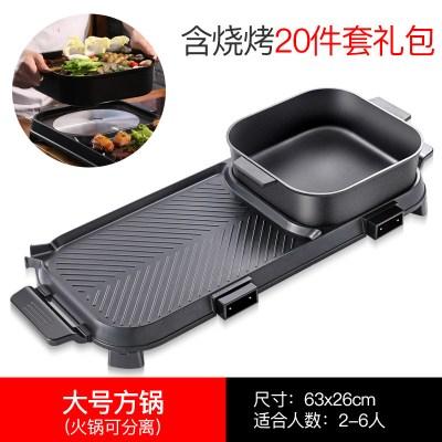 納麗雅(Naliya)韓式電燒烤爐火鍋燒烤一體鍋家用涮烤多功能無煙不粘烤肉盤