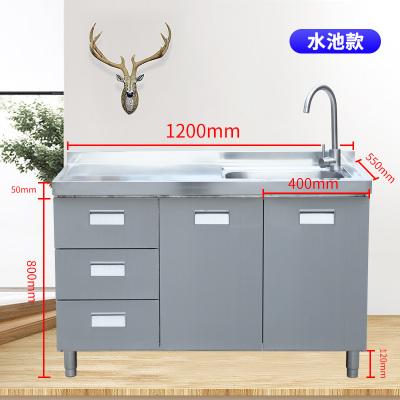 不銹鋼家用整體組合定制櫥柜304廚房水池臺面經濟型餐邊柜儲物柜 304三門水池