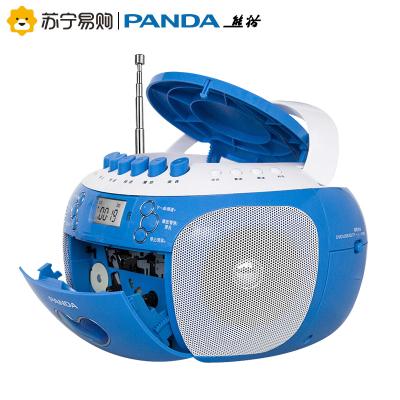 熊貓CD350 CD機DVD碟片復讀MP3磁帶U盤卡帶錄音收音插卡英語光盤胎教播放機英語聽力教學用學生錄放收錄機 藍色