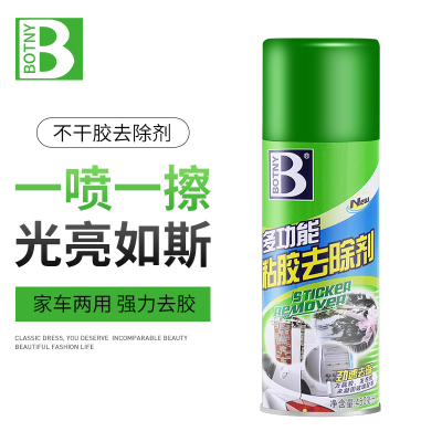保賜利(botny) 粘膠去除劑除膠劑去污汽車用不干膠清洗劑貼紙雙面膠清潔劑一瓶