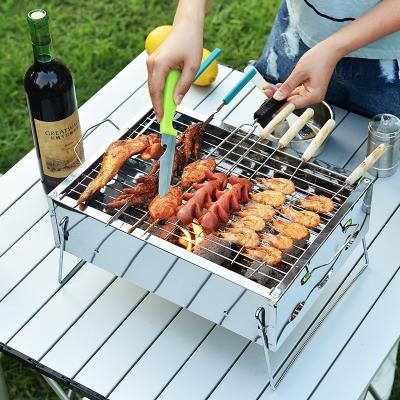 烧烤架家用木炭3-5人烧烤炉小型碳户外野外2全套工具烤肉炉子妖怪