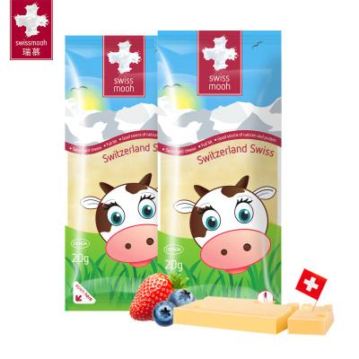 瑞慕瑞士原裝進口兒童補鈣芝士大孔奶酪棒原制奶酪無添加1-6歲幼兒寶寶輔食500g