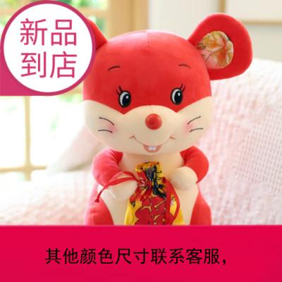 2020鼠年吉祥物公仔玩偶生肖小老鼠布娃娃毛絨玩具新年會禮品定制