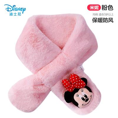 迪士尼(Disney)儿童围巾 秋冬保暖防风防寒毛绒围脖 男童女童米奇米妮公主卡通可爱宝宝围脖套