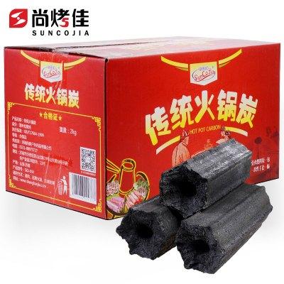 尚烤佳火锅碳无烟木炭条形炭条形烧烤木碳火锅铜火锅烧烤炭2Kg