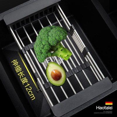 德國廚房水槽瀝水籃 不銹鋼水池瀝水架洗菜池黑色伸縮濾水籃