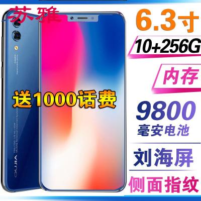 8G运行内存手机256GS20全面屏刘海大电池智能大屏通手机欧加s20黑色