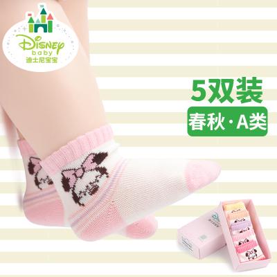 迪士尼婴童袜宝宝袜子春秋6-12个月婴儿0-1-3岁宝宝棉袜儿童女童短袜