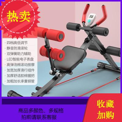 腹肌健身器健腹器懶人收腹機運動健身器材家用女卷腹機腹部美腰機