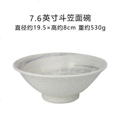 陶瓷大面碗和风餐具套装日式釉下彩家用饭碗拉面碗