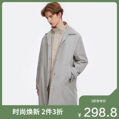 【3折價:298.8】商場同款馬克華菲秋冬新款男式棉服簡約質感中長款外套