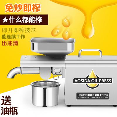不銹鋼家用榨油機全自動德國技術小型商用冷榨熱榨花生核桃