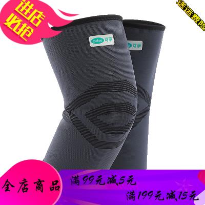 远红外线保暖护膝男女士老年人膝盖老寒腿自热磁疗加棉套款