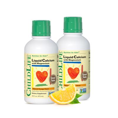 童年時光鈣鎂鋅成長營養液473ml*2+保寧 嬰兒天然抗菌甘菊洗衣皂 200g