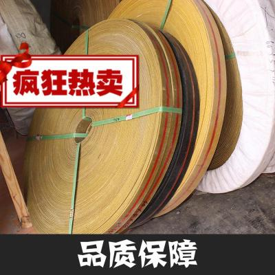 阿斯卡利(ASCARI)色帆布输送带平胶带传动带工业皮带提升机皮带平皮带橡胶输送带 50*5 其他