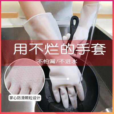 【2雙裝】耐用橡硅膠皮手套神器耐用型衣服手套洗刷碗手套女家務防水手套
