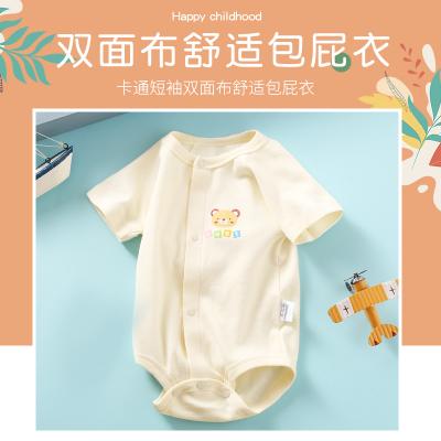 龍之涵(LONGZHIHAN)嬰兒連體衣短袖三角包屁衣夏裝女寶寶哈衣男寶爬服夏裝