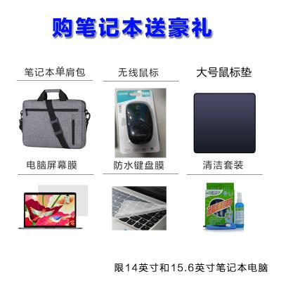 單肩包 無線鼠標 鍵盤膜 屏幕膜 清潔套裝 14英寸/15.6英寸通用商務筆記本包 電腦包