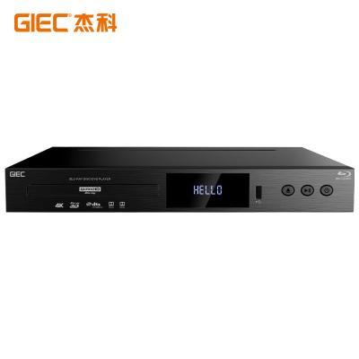 【自營】杰科(GIEC)BDP-G5300真4K UHD藍光播放機全區家用4KHDR藍光DVD影碟機VCD高清硬盤播放器