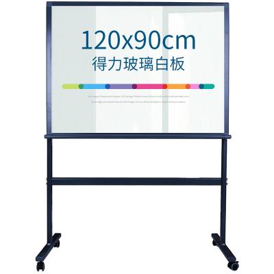 得力(deli)8738H型磁性鋼化玻璃帶架子白板90*120CM寫字板 會議白板 書寫板 移動白板辦公用品 文具耗材