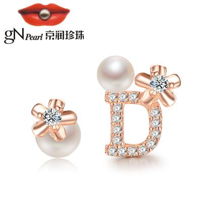 京潤珍珠 小菊 S925銀鑲淡水珍珠耳釘 3-5mm近圓形白色 精致 不對稱 珠寶寵自己送媽媽