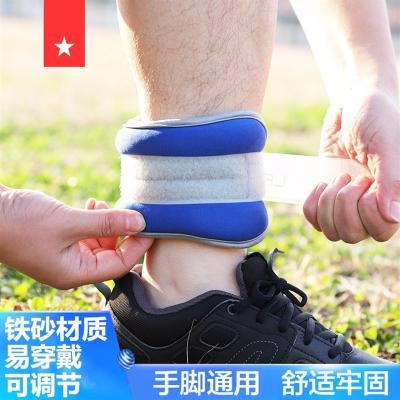 负重沙袋跑步绑腿运动训练绑手腿部装备学生隐形男女沙包