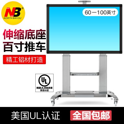 NB CF100(60-100英寸)商顯電視移動推車大屏顯示器觸摸屏一體機視頻會議展示移動落地支架掛架