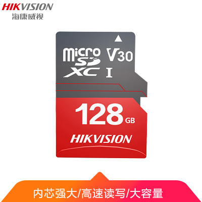 海康(HIKVISION)128GB SD卡 讀92MB/s 高速傳輸 適用于多種設備 內存卡 全高清視頻存儲卡