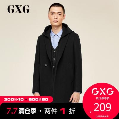 【兩件1折:209】GXG男裝 冬季熱賣韓版時尚連帽黑色長款大衣男#174226527