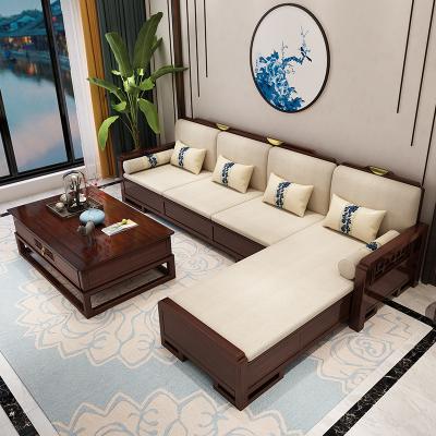 木帆家居(MUFAN-HOME)沙发 新中式沙发 实木沙发 木质组合贵妃 禅意冬夏两用 现代客厅轻奢实木家具