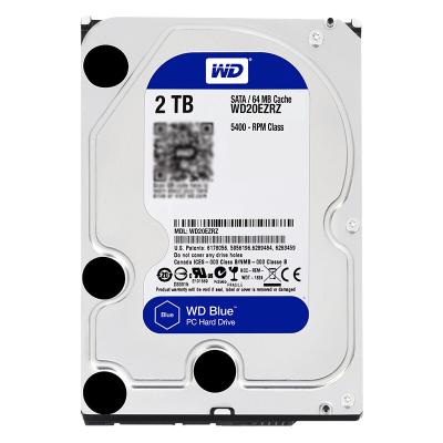 西部数据(WD) 蓝盘 2TB SATA6Gbs 64MB 台式机械硬盘 3.5英寸