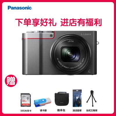 松下(Panasonic) DMC-ZS110 便攜數碼相機 (4K高清攝像)銀色 2010萬有效像素 3英寸顯示屏