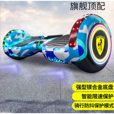 平衡車兒童電動智能雙輪成年小孩代步車兩輪學生自平行車