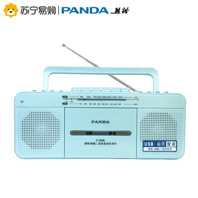 PANDA/熊貓F336復讀英語教學用磁帶機U盤轉錄MP3錄音機卡帶收音收錄機放磁帶的播放機便攜老式小學生初中生聽 藍色
