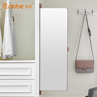 卡貝(cobbe)鏡子全身鏡隱藏式試衣鏡折疊旋轉鏡衣櫥穿衣鏡衣柜鏡子推拉鏡