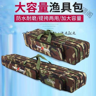 【蘇寧好貨】漁具包魚竿包釣魚包魚具兩層三層70-80-90-1.2米背包漁具垂釣