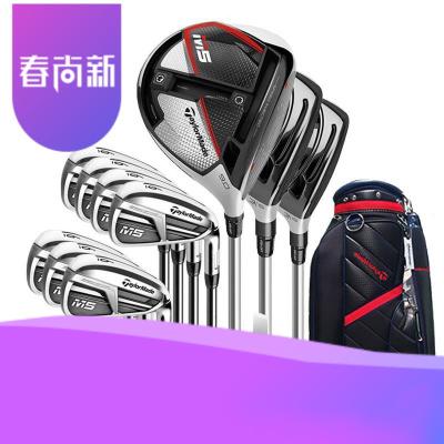 高爾夫球桿 全套泰勒梅新款M6 M5男士套桿碳素鋼桿身GOLF【定制】 M5鋼桿身