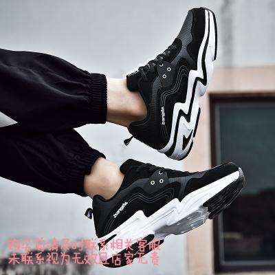 男鞋运动鞋2019秋冬季新款复古黑白拼接休闲鞋个性厚底跑步鞋 黑白632 44