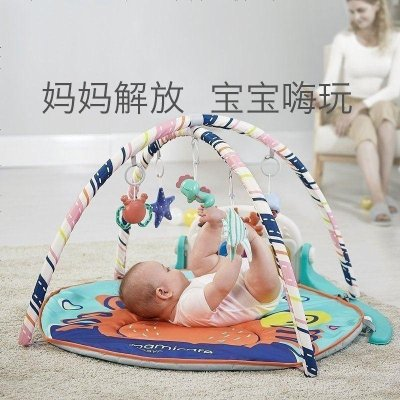 babycare嬰兒健身架器腳踏鋼琴0-3-6月1歲新生兒寶寶 益智音樂玩具嬰兒玩具 莫拉諾螃蟹