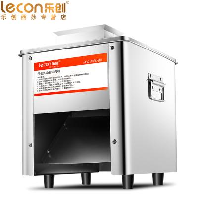 lecon/樂創 切肉機電動商用不銹鋼切片機切絲全自動家用絞肉丁鮮肉切肉片機切菜機