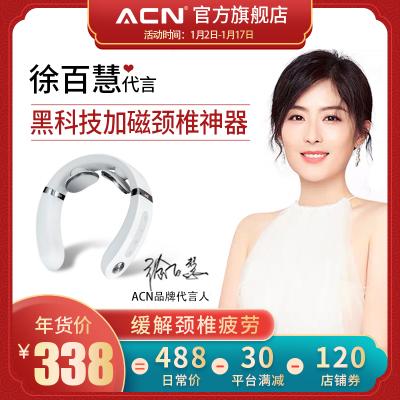 ACN颈椎按摩器A6多功能颈部按摩仪智能脉冲热敷肩颈仪