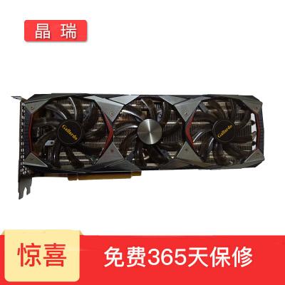 【二手95新】萬麗GTX1080TI 臺式電腦主機顯卡 電競游戲 高端吃雞LOL 萬麗 GTX1080TI 11G