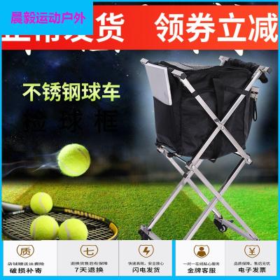運動戶外不銹鋼折疊網球車便攜式推車網球撿球框網球包羽毛球袋網球教練車放心購